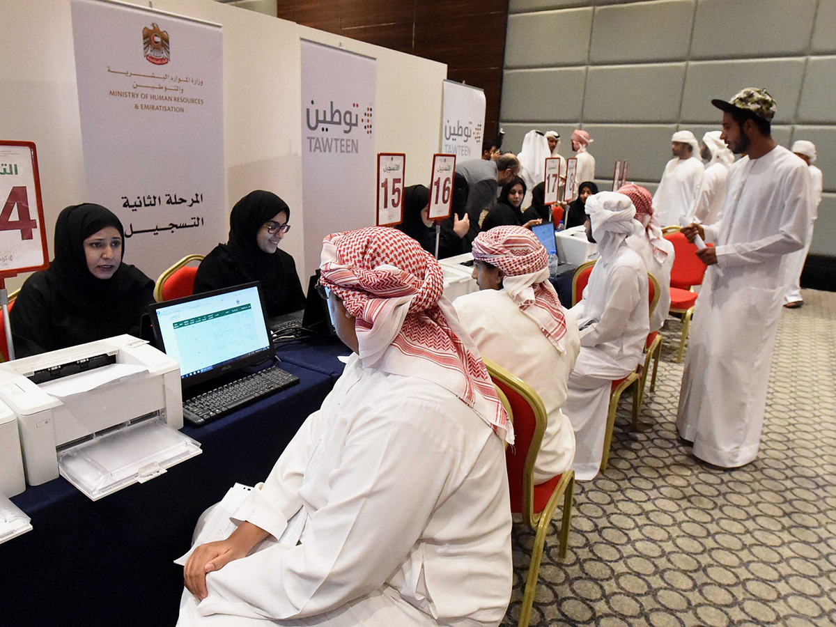 UAE ministry launches new job classification scheme