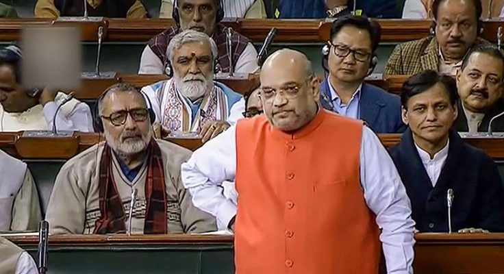 US commission seeks sanctions against HM Amit Shah if CAB passed in Parliament