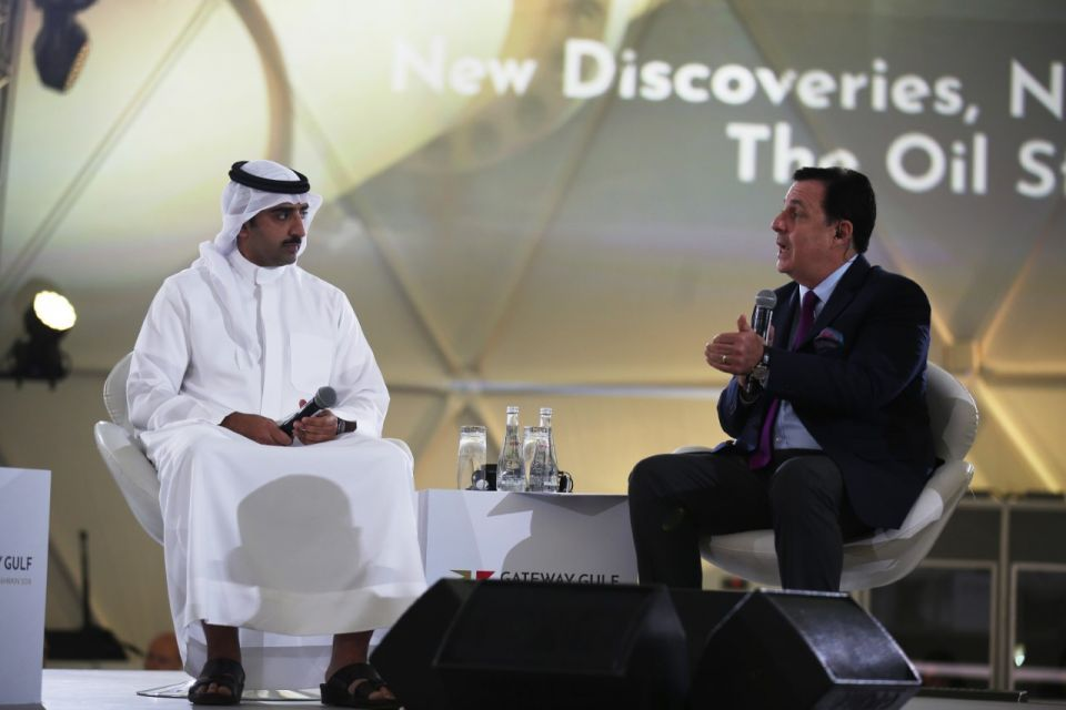 Bahrain launches new $1bn energy fund