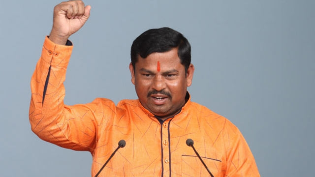 BJP MLA and DJS chief booked for