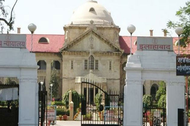 Allahabad HC stays cancellation of appointments of 15 thousand assistant teachers in UP