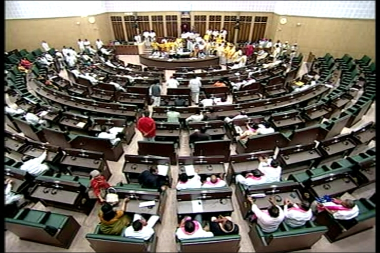 Appropriation Bill passed in Telangana Assembly