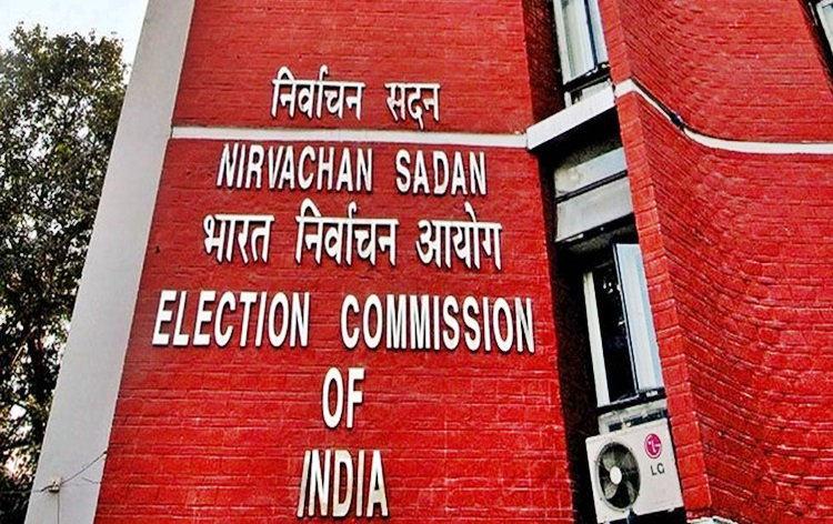 Election Commission announces by-polls to six Rajya Sabha seats