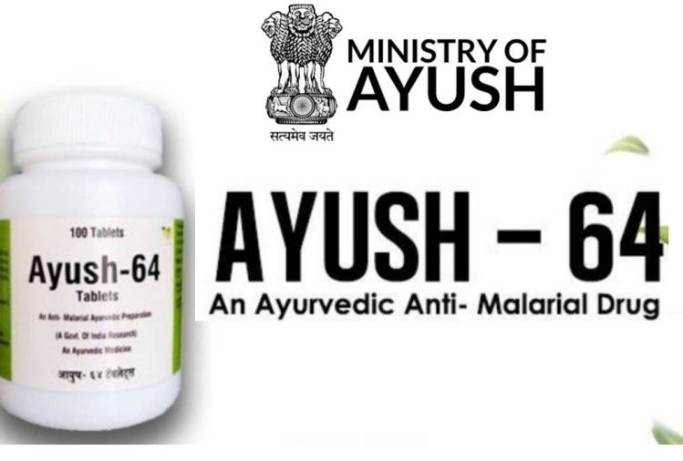 Ayush Ministry adds 7 more centres for free distribution of Ayush-64 to Covid patients