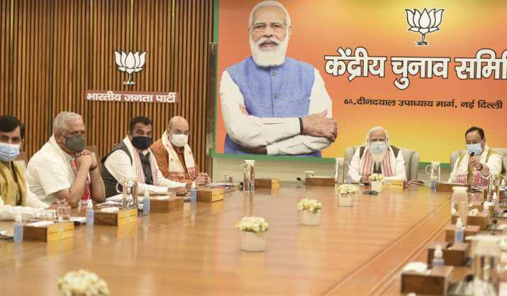 PM Modi holds BJP election committee meeting to finalise candidates for Bengal, Assam