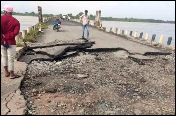 theinterstatebridgeconnectingtelanganaandmaharashtra
