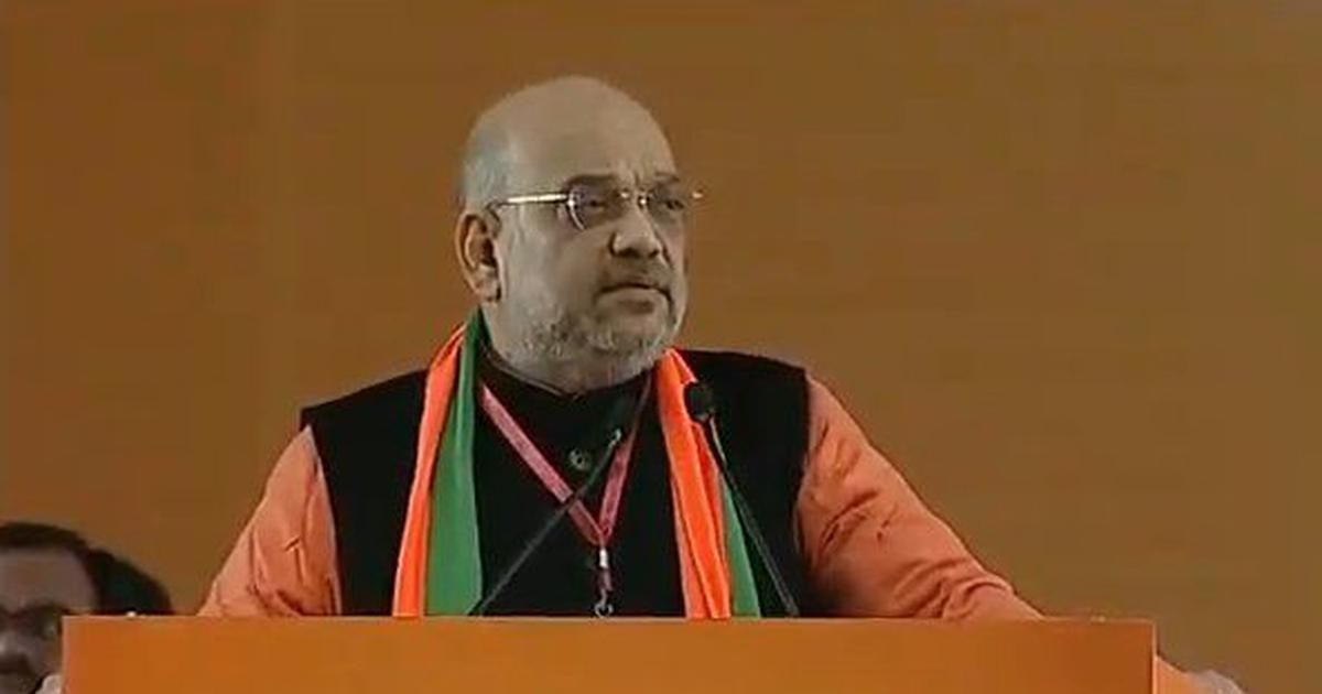 Amit Shah admitted to AIIMS for swine flu treatment