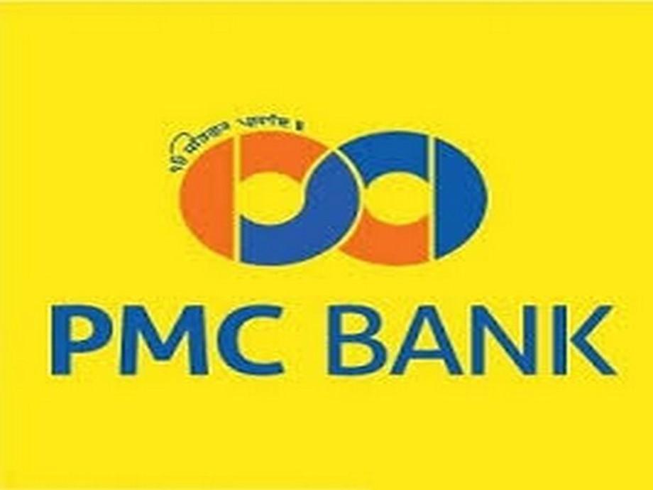 pmcbankscam:mumbaipolicearreststhreedirectors