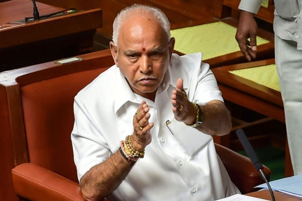 Karnataka CM Presents State Budget in Legislative Assembly