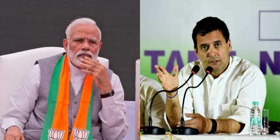 Remarks against PM Modi: Court reserves order on complaint seeking FIR against Rahul Gandhi