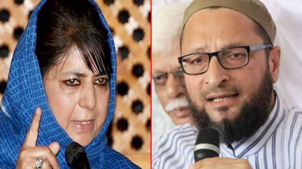 Owaisi, Mehbooba condemn beating of Muslims by gau rakshaks over beef suspicion