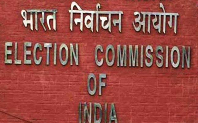 EC announces by-polls for two Rajya Sabha seats