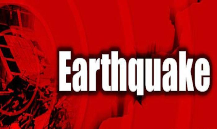 Moderate intensity quake felt in Kashmir