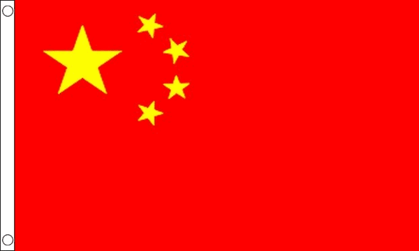 chinasaysconcernedaboutindiabanningchinesemobileapps