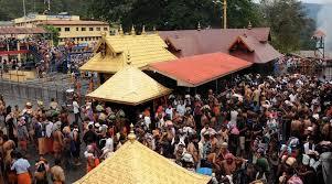Sabarimala temple closes today