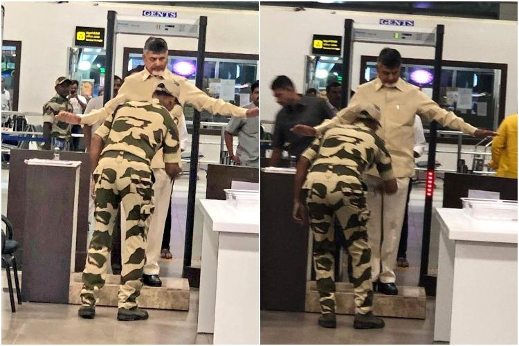 Chandrababu Naidu frisked at Vijayawada airport