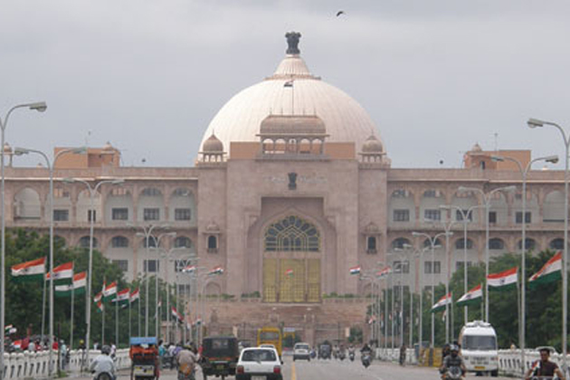 Budget Session of Rajasthan Assembly to start from today