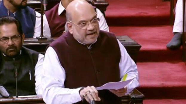 parliamentpassesspg(amendment)bill