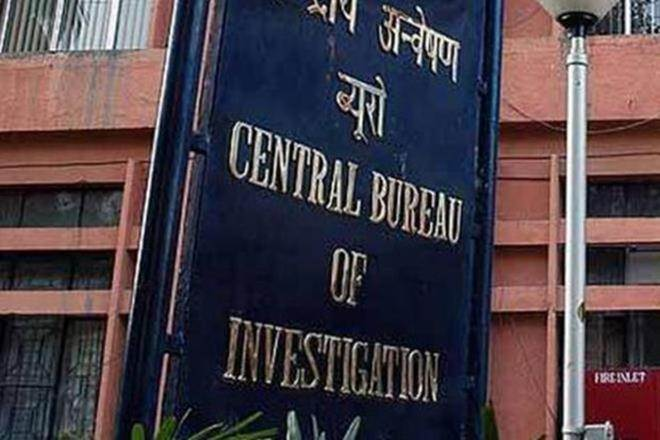 PNB fraud : CBI arrests former deputy general manager and two others
