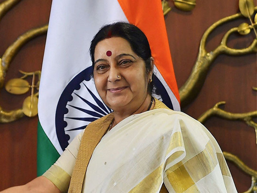 Sushma Swaraj invited as guest of honour at key OIC meet