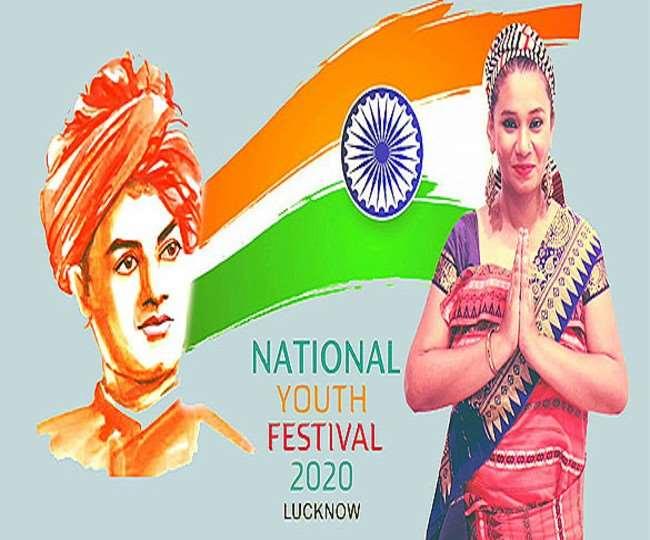 nationalyouthfestival2020beginsatlucknow