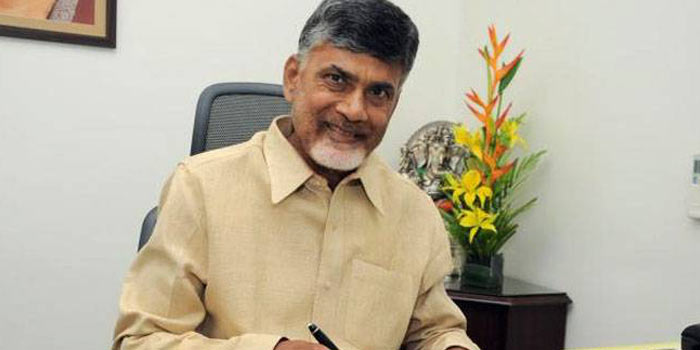 CM Naidu to participate in World Econimic Forum annual summit in Davos