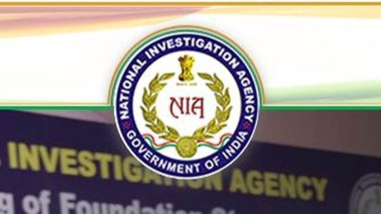 NIA raids seven places in Kashmir in connection with illegal money transfer through cross-LoC trade