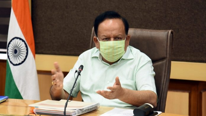 healthministerharshvardhanrejectsclaimsofshortageofcovid19vaccineincountry