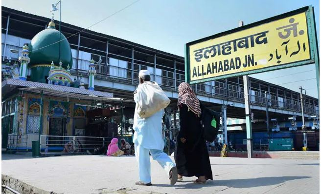 "Allahabad To Be Renamed ""Prayagraj"", Says Yogi Adityanath. Congress Upset"