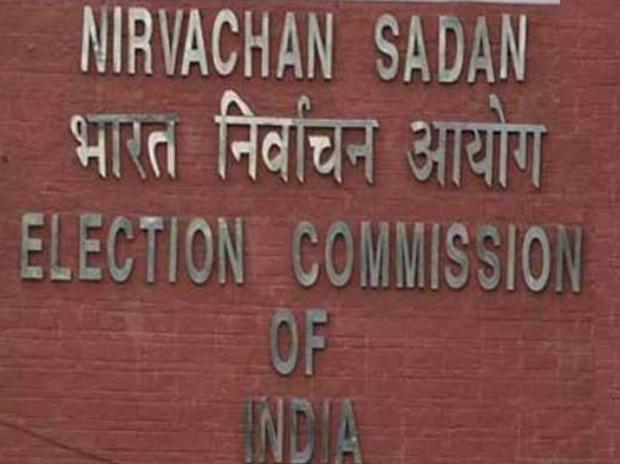 EC cancels Tiruvarur bypoll