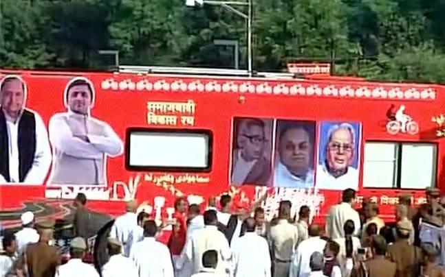 Akhilesh rath yatra begins in Lucknow