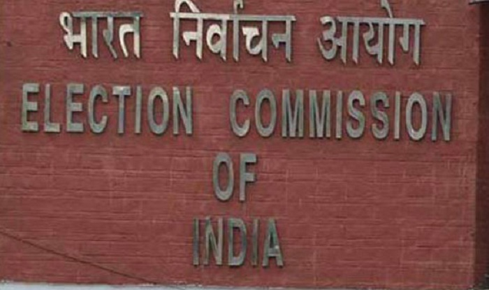 EC asks political parties not use pictures of President, Vice President in election posters