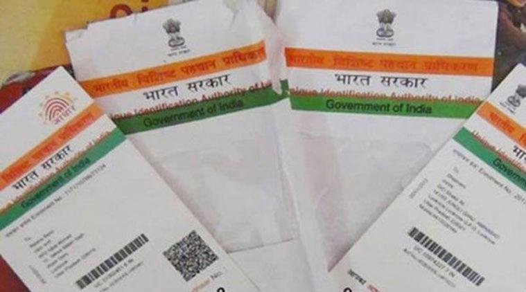SC refuses to entertain plea against Aadhaar-mobile linking