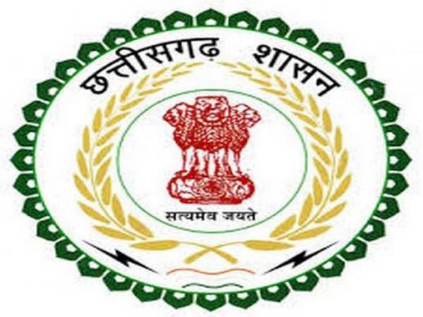 chhattisgarhgovtabolishesobligationofquarantineforpersonscomingfromotherstates