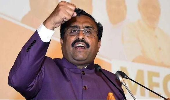 Leaders under house arrest in J&K will be released soon: Madhav