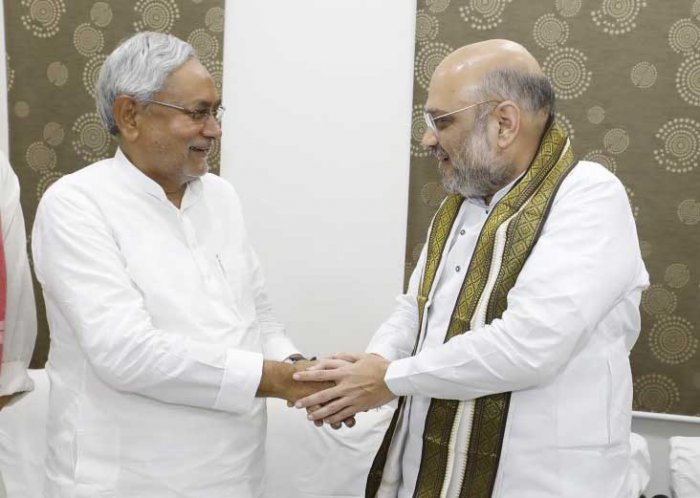 Delhi Assembly Election: JDU