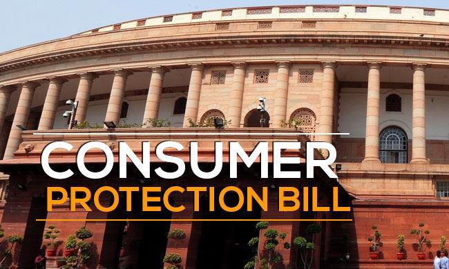 Parliament passes Consumer Protection Bill