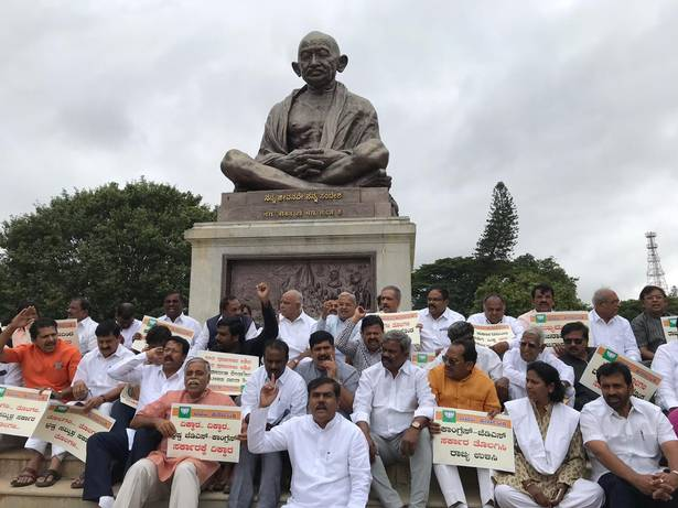 Karnataka BJP legislators begin dharna in front of Vidhana Soudha premises