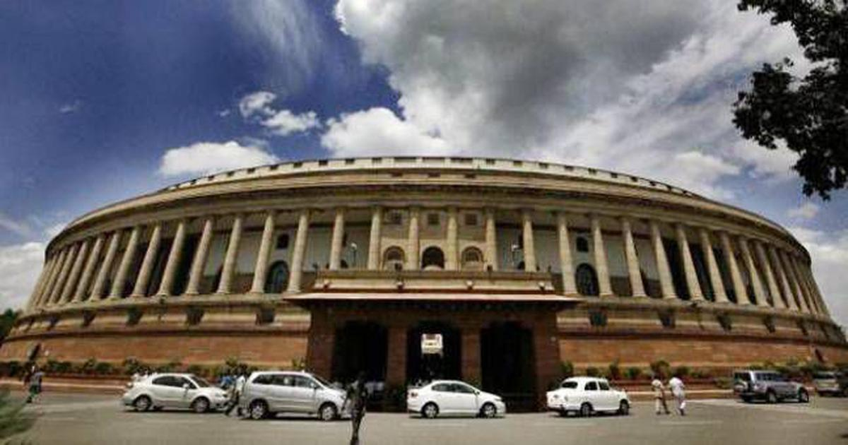 Rajya Sabha election to be held on March 26