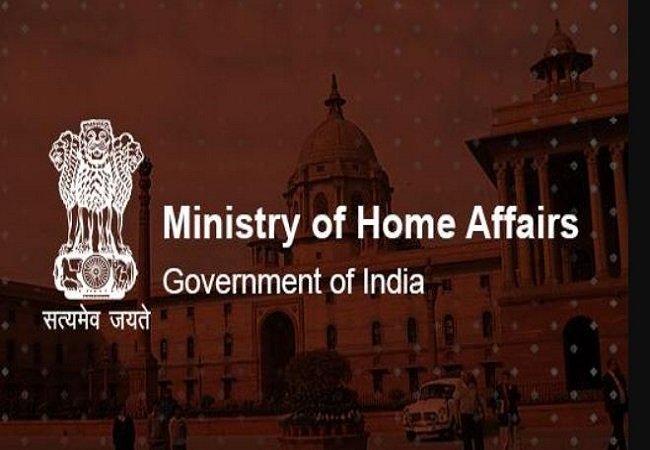 Ministry of Home Affairs says, Census 2021 to be conducted through mobile app