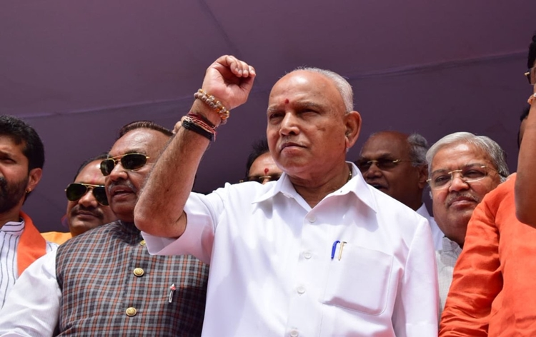 BJP Legislature Party meets today to discuss political situation in Karnataka