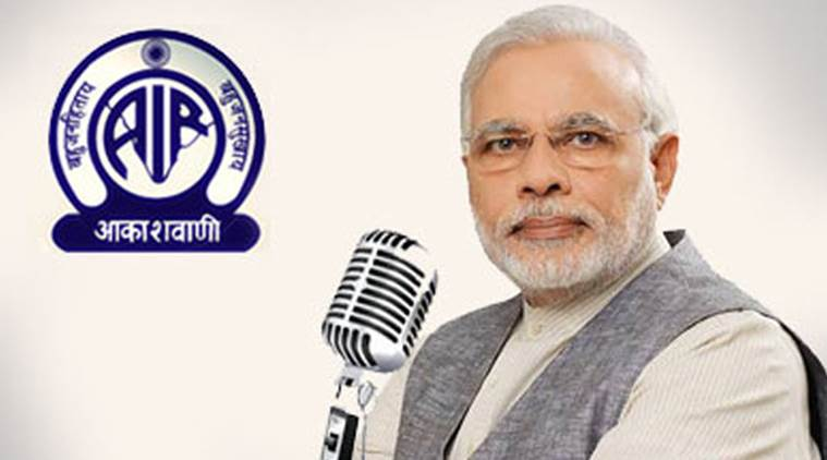 PM to share his thoughts in