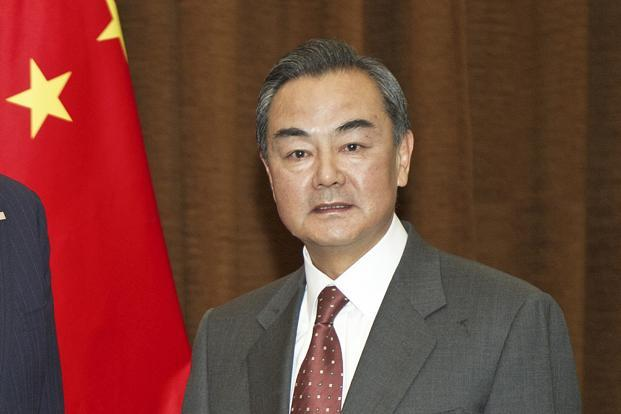 Chinese Foreign Minister arrived in New Delhi