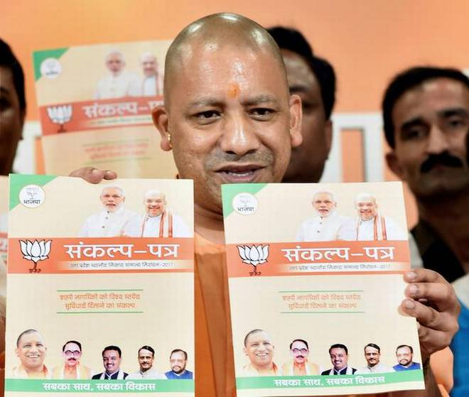 """BJP launches manifesto """"Sankalp Patra"""" to woo voters ahead of civic polls"""