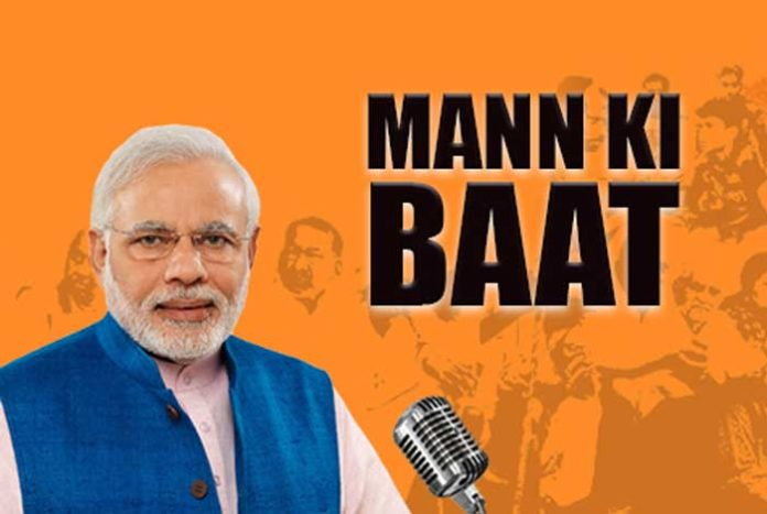 PM Modi to hold Mann Ki Baat tomorrow