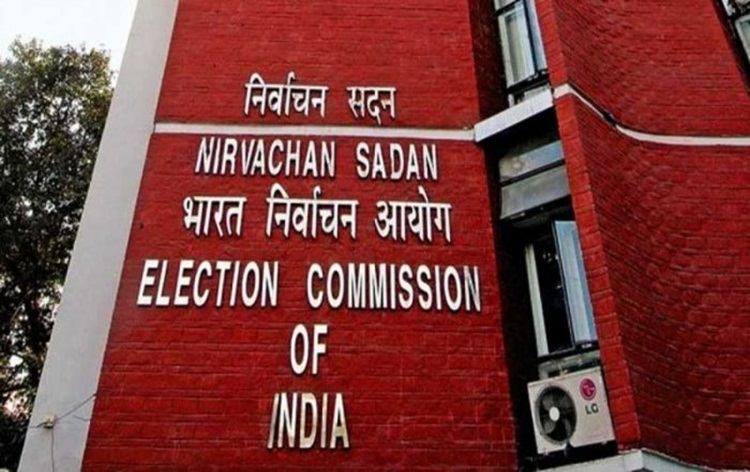 EC established 24 hr EVM Control Room at Nirvachan Sadan in New Delhi
