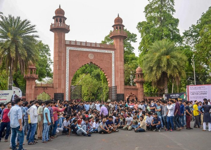 AMU students begin hunger strike over 'police brutality' during anti-CAA stir