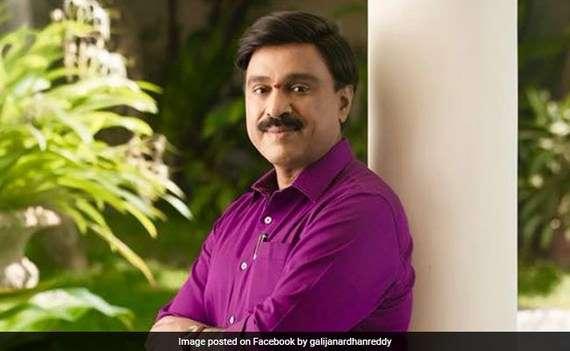 Mining Baron Janardhan Reddy Arrested In Bribery Case In Bengaluru