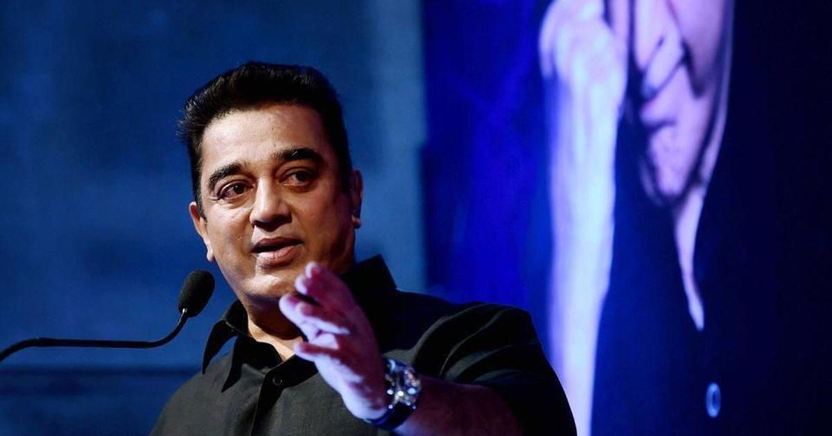Kamal Haasan apologises for backing note ban, says Modi should accept mistake