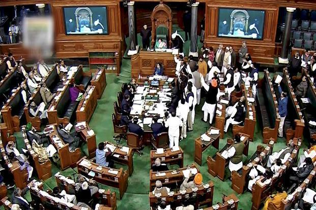 Lok Sabha adjourned till 12 p.m
